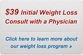 weight-loss-coupon